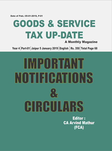 GOODS & SERVICE TAX UPDATE ENGLISH
